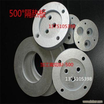 500度隔热板 耐温耐压 硫化机隔热板 绝缘材料加工裁切