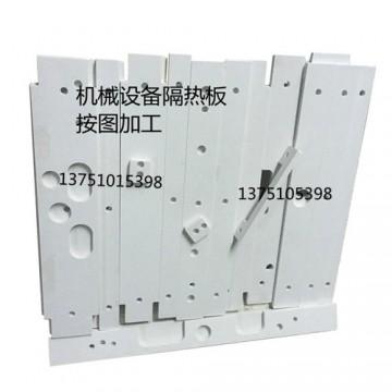 白色阿波罗隔热板 进口隔热板 劳仕领隔热板