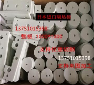 米思米隔热板 日本进口隔热材料 IC封装模具隔热板