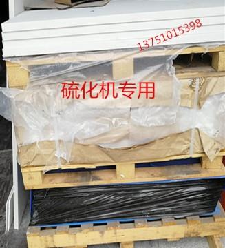 硫化机隔热板 热压机隔热 绝缘断热