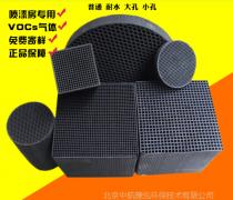 蜂窝活性炭是废气处理的好帮手