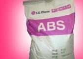 供应意大利埃尼ABS/PDM 323 LG3低光泽塑料颗粒