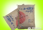优价销售日本三菱PC /7025G20/三菱工程塑料颗粒